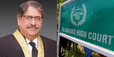 IHC Chief Justice Justice Athar Minallah Court thoroughly ransacked by lawyers