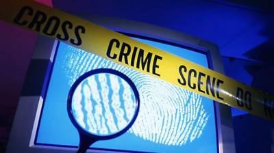 Pakistan government to establish Cyber Patrolling Unit under FIA
