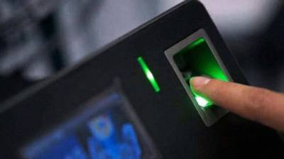 FIA Cyber Crime wing arrests fraudulent group in fake phone SIMs scandal
