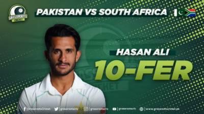 Pakistani pacer Hasan Ali makes historic achievement