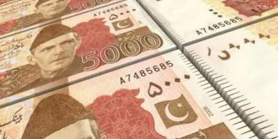 Rs 5,000 Banknote ban in Pakistan to counter corruption and avoid bankruptcy
