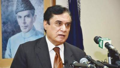 NAB Chief responds over the Broadsheet agreement case in London Court