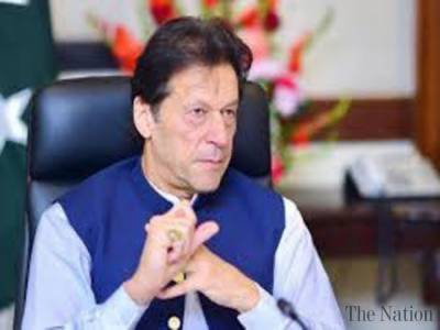 PM Imran Khan tasked KP and Punjab government with a plan within 24 hours