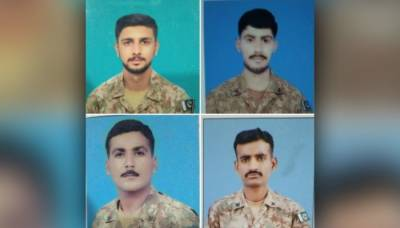 Four Pakistani soldiers martyred in terrorist attack