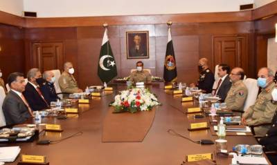 JCSC Chairman holds important meeting at Joints Staff Headquarters