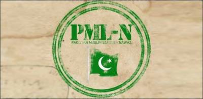PML N faces yet another setback