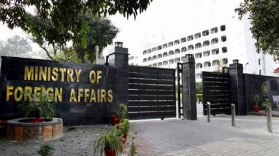 Pakistan strongly responds over US State Department statement on Occupied Kashmir status
