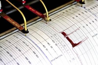 Earthquake tremors felt in parts of Pakistan