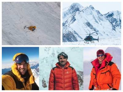 PAF F - 16 jets photographic technology survey to be used to trace missing mountaineers