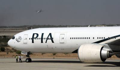 PIA plane damaged and grounded over Airport staff negligence