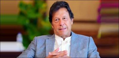 PM Imran Khan decision on OGRA summary for increase in petroleum prices