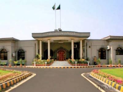 CJP IHC verdict over case of lawyers attack on IHC premesis
