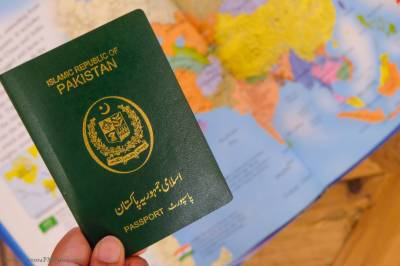 Interior Minister announces drastic reduction in the passport fees