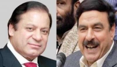 Interior Minister Sh Rashid has an offer for Nawaz Sharif over expired passport