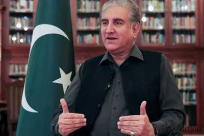 Pakistani Foreign Minister SM Qureshi leaves for important foreign policy tour