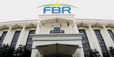 FBR announces crackdown against major tax defaulters