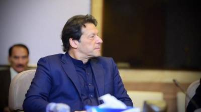 Massive reduction in PM House expenses under PM Imran Khan