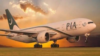 PIA unveils plan to expand its network