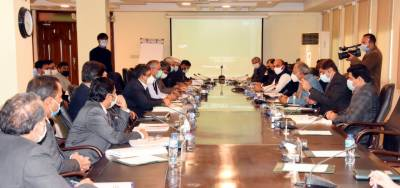 Important meeting of the 10th National Finance Commission Award held in Islamabad