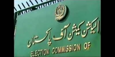 ECP strongly reacts over the missing presiding officers of NA 75