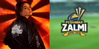 Esra Bilgic overjoyed Pakistanis with her support for PSL