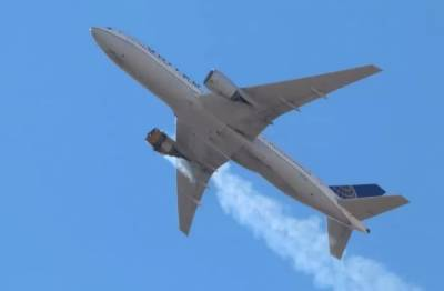 Passenger Airline escapes deadly disaster in air