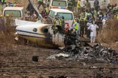 Military plane crashed near Abuja Airport