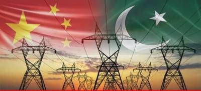 CPEC energy projects adds 10,000 MW to Pakistan grid system