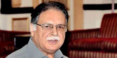 Election Tribunal gives verdict on PML N leader Pervaiz Rashid review application