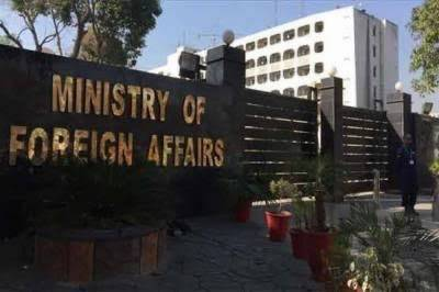 Pakistan Foreign Office strongly hits out against Indian government state terrorism in Occupied Kashmir