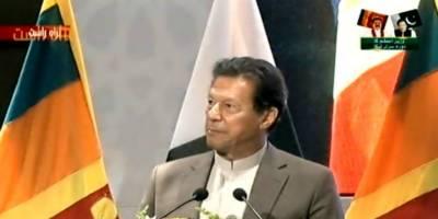 PM Imran Khan makes an offer to Srilanka