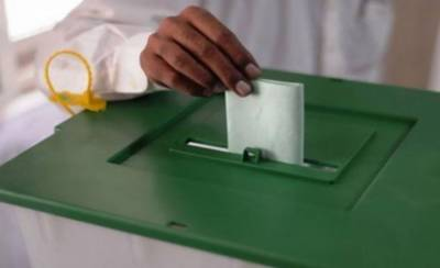 NA - 75 re elections: ECP announces the much awaited decision