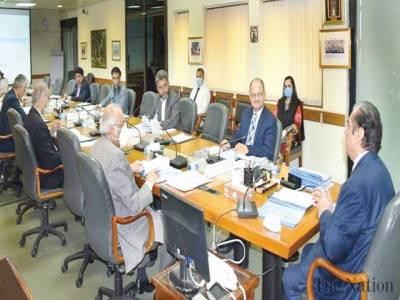 NAB Chief reveals the NAB self accountability mechanism