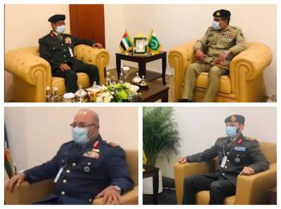 Pakistan top Military General held important meetings with UAE Armed Forces Chief