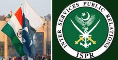 Special hotline contact established between DGMOs of Pakistan and India