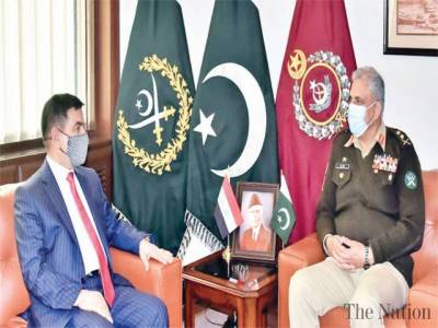 Iraqi Defence minister held important meeting with Pakistani Army Chief