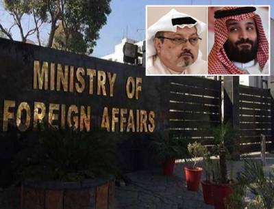 Pakistan officially responds over US declassified intelligence report against Saudi Arabia