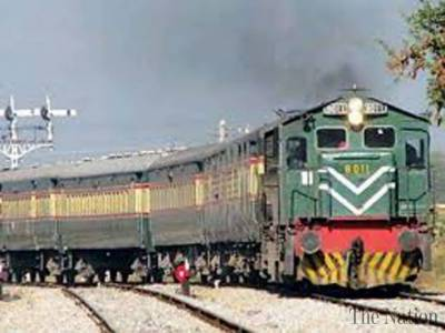 Pakistan Railways to privatise passenger trains