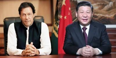 PM Imran Khan lauds Chinese President Xi Jinping