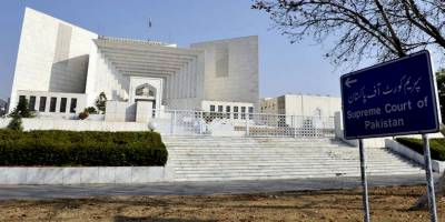 Supreme Court gives verdict over the Senate Elections secret ballot