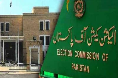ECP takes important decision over the Senate Elections