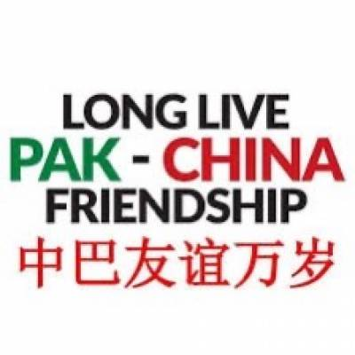 Pakistan Ministry of Foreign Affairs released documentary marking 70th anniversary of Pakistan China friendship