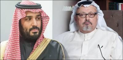 Saudi Crown Prince Mohammad Bin Salman lands in hot waters