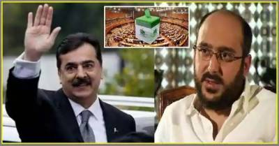 Election Commission of Pakistan takes action over the leaked video of Ali Gillani