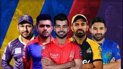 PCB takes important decision over the PSL 6