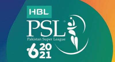 PCB unveils window for the remaining matches of the PSL 6