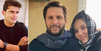 Pakistani pacer Shaheen Shah marries Shahid Afridi's daughter?