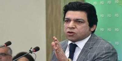 Faisal Vawda approached SHC against the ECP order
