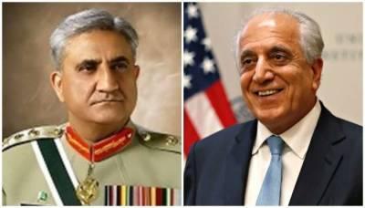 COAS General Qamar Bajwa held important meeting with US envoy Zalmay Khalilzad