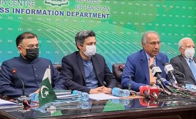 Federal Government announces major changes in State Bank of Pakistan laws